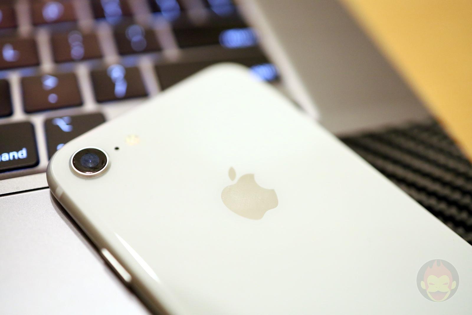 iphone 8 keyboard