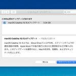 macOS-catalina_10_15_4-update-01.jpg