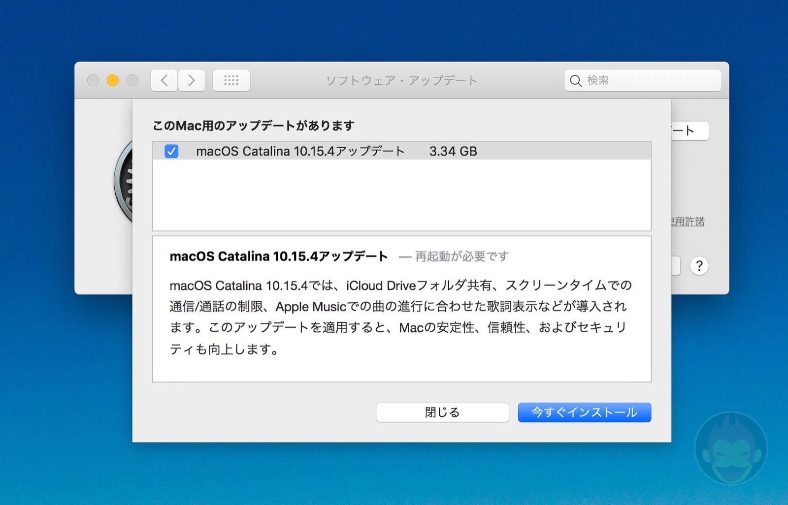 MacOS catalina 10 15 4 update 01