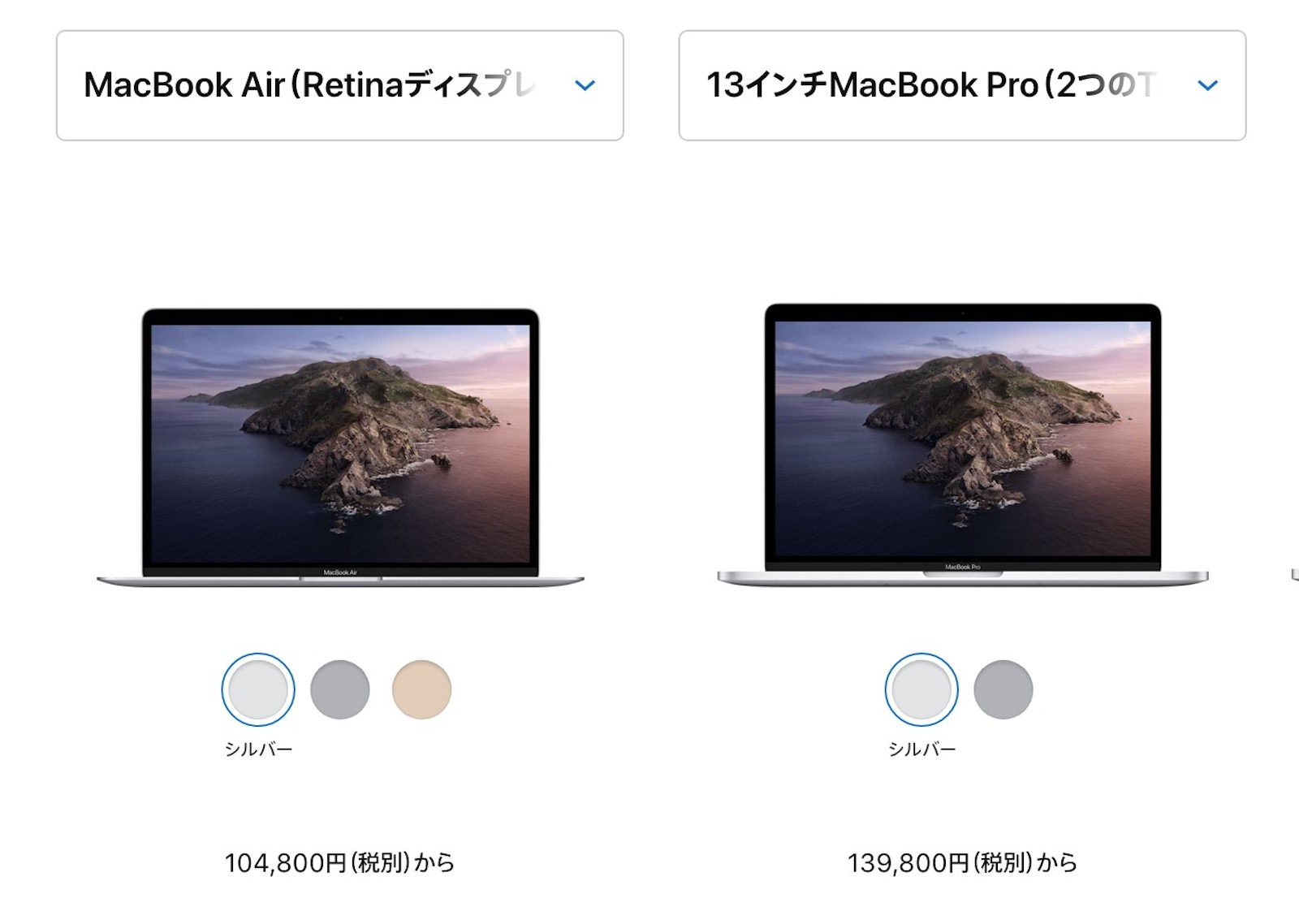 Macbook air 2020 macbook pro 2019