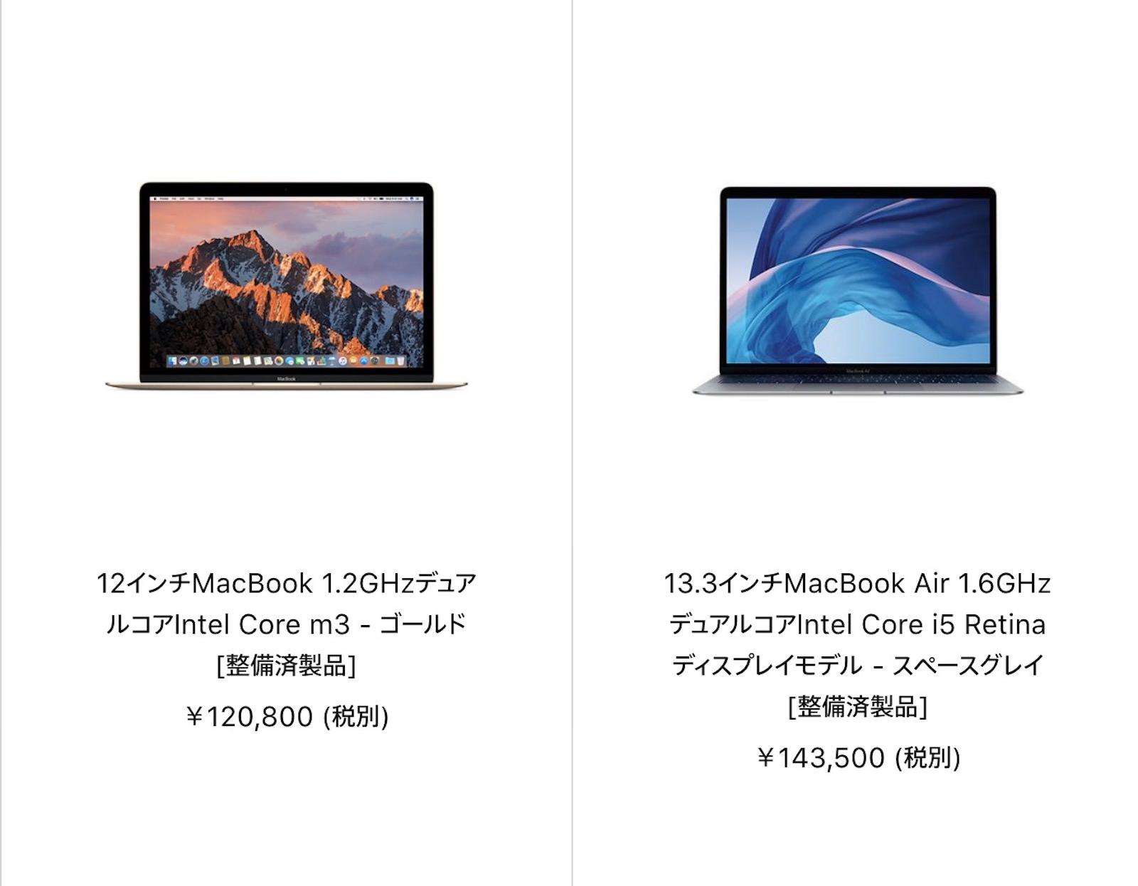 Macbook macbookair refurbished