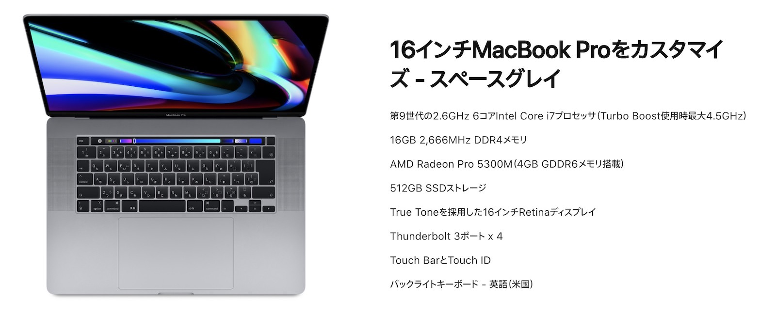 macbook-pro-lowend-moderl.jpg
