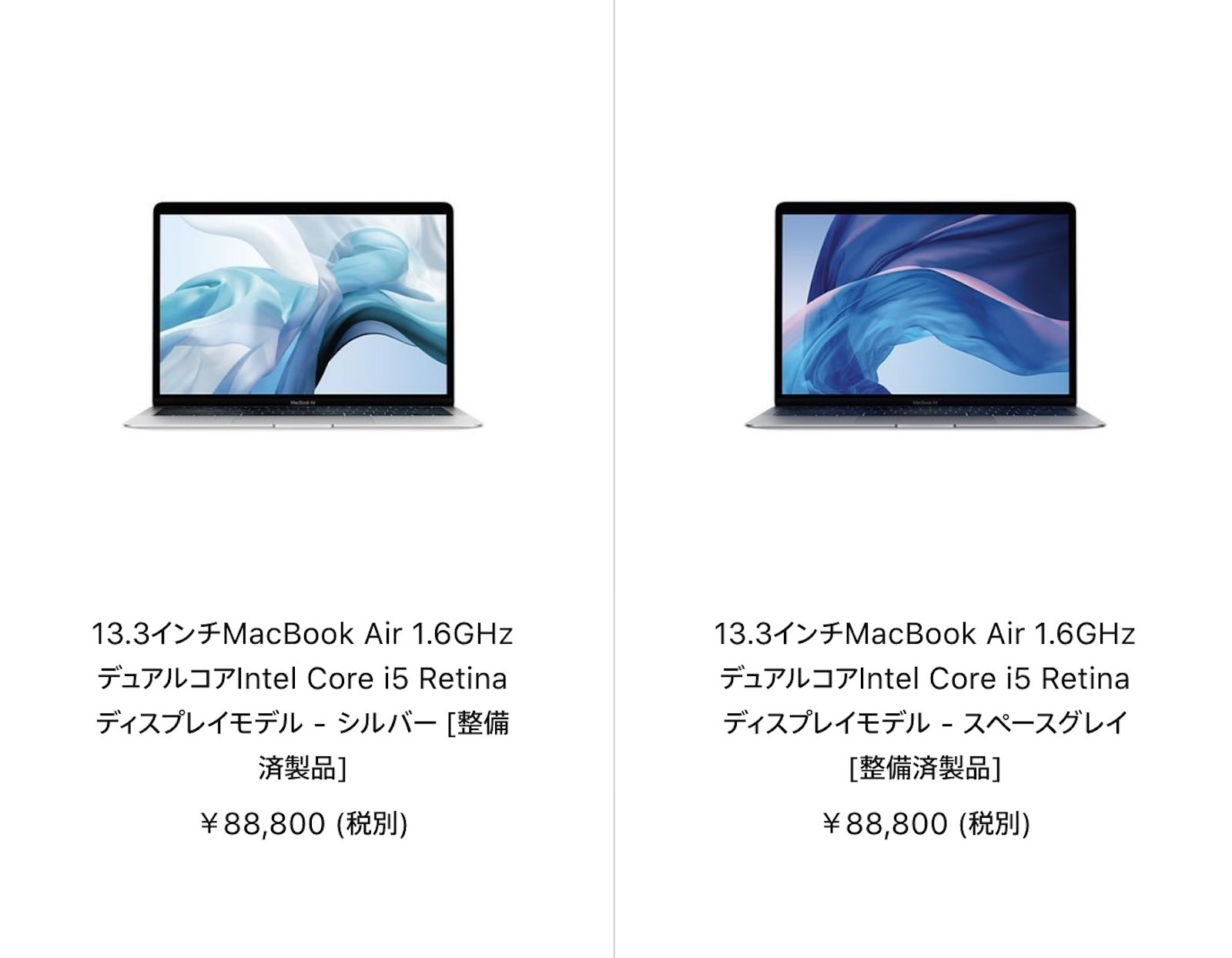 Macbookair refurbished