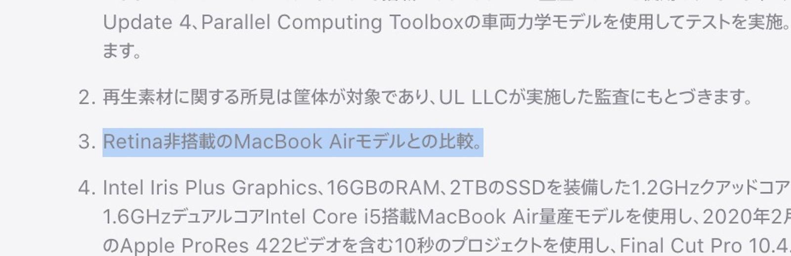 MacBook Air 2020 specs
