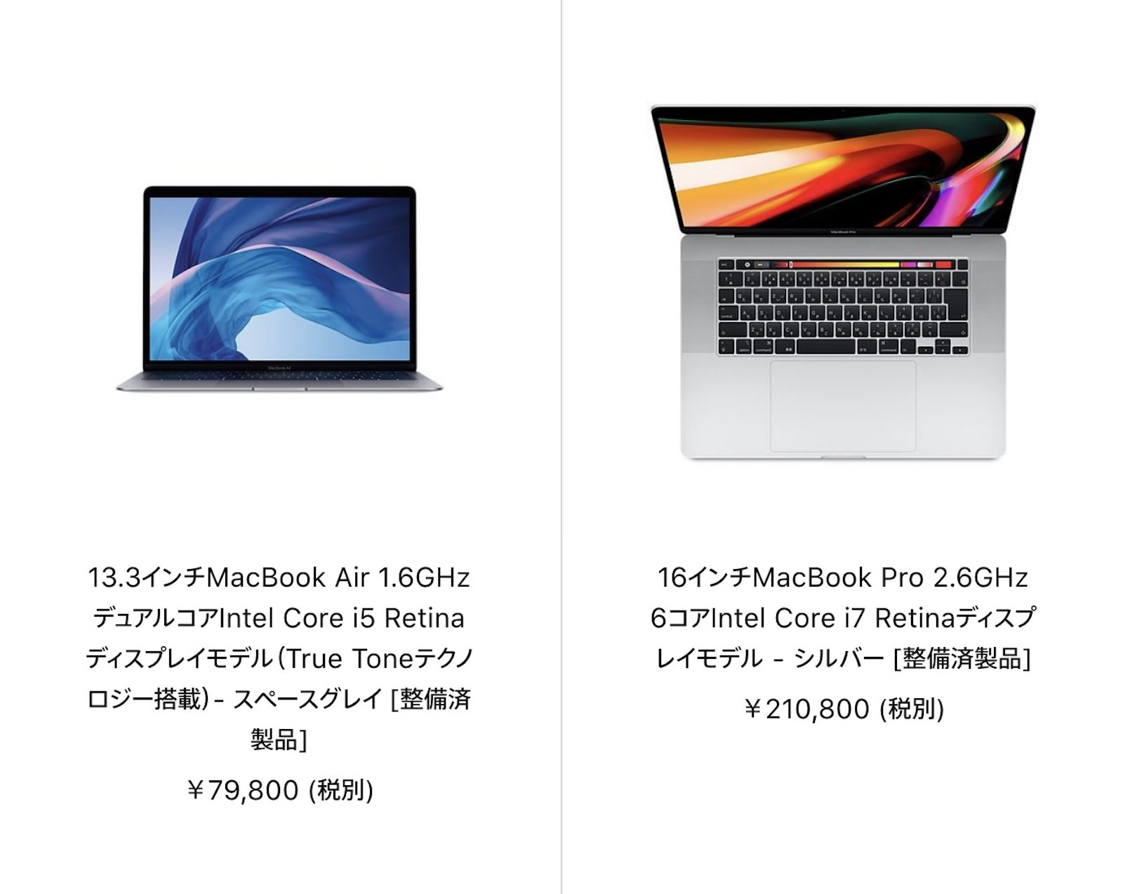Macbookari and 16inch macbookpro refurbished