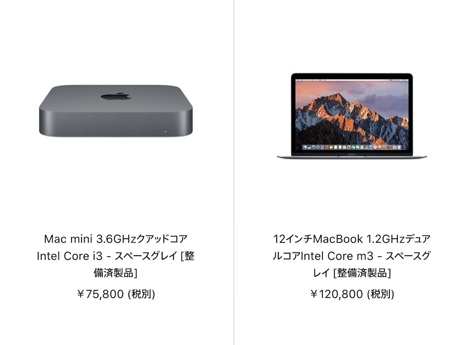 Macmini and macbook =refurbished