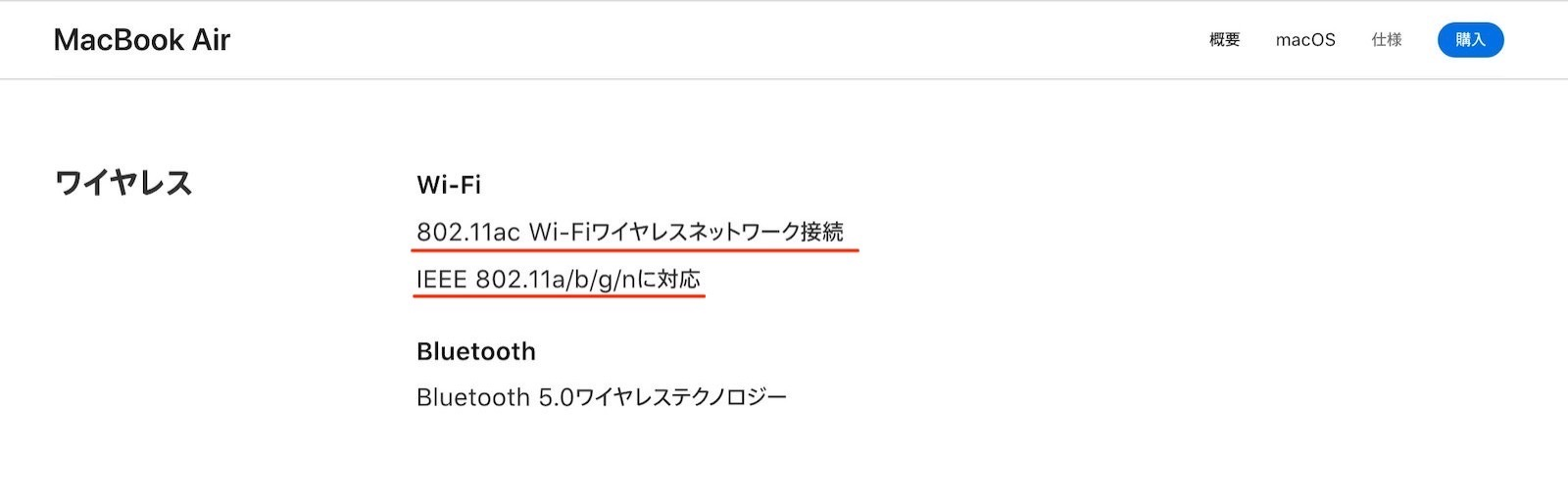 No wifi6 macbookair 2