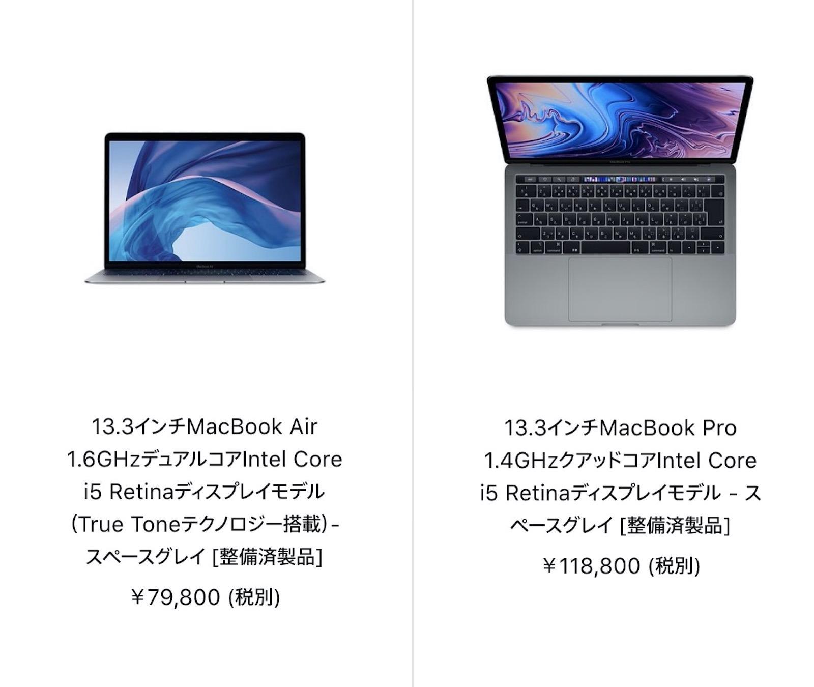 Refurbished macbookpro macbookair