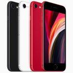 iPhone SE 第2世代 プレスリリース画像