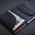 Presso-Pique-Minimal-Wallet-for-EDC-07.jpg