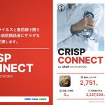 crisp-connect-for-workers.jpg