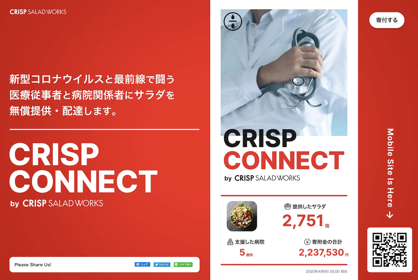 Crisp connect for workers
