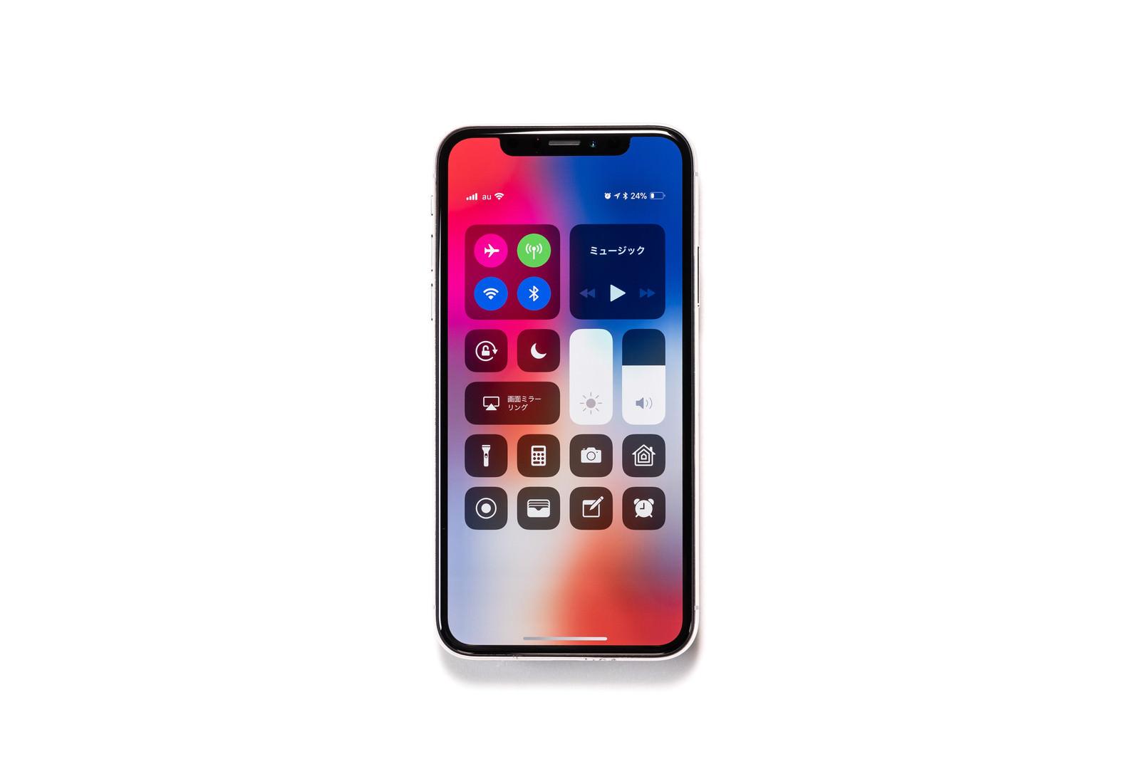 IPhonexIMGL6671 TP V