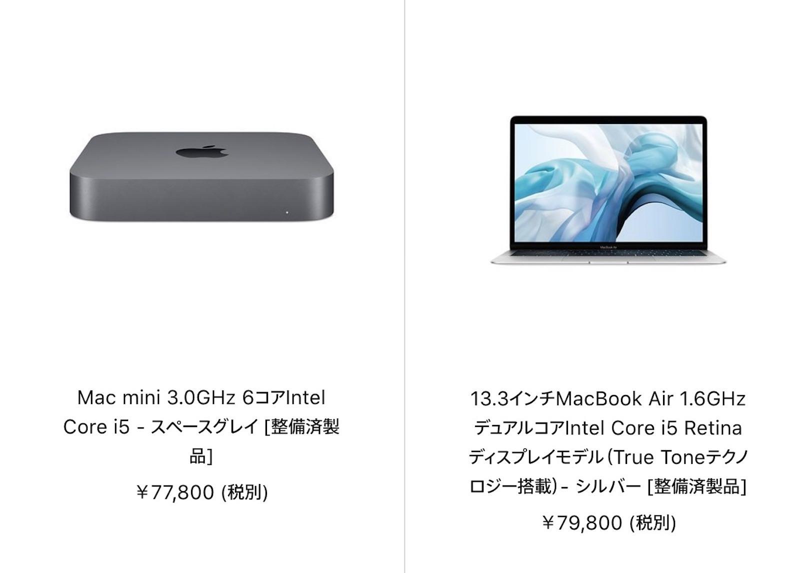 Mac mini and macbook air refuribished