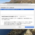 macOS-catalina-10_5_4-supplemental-update-01.jpg