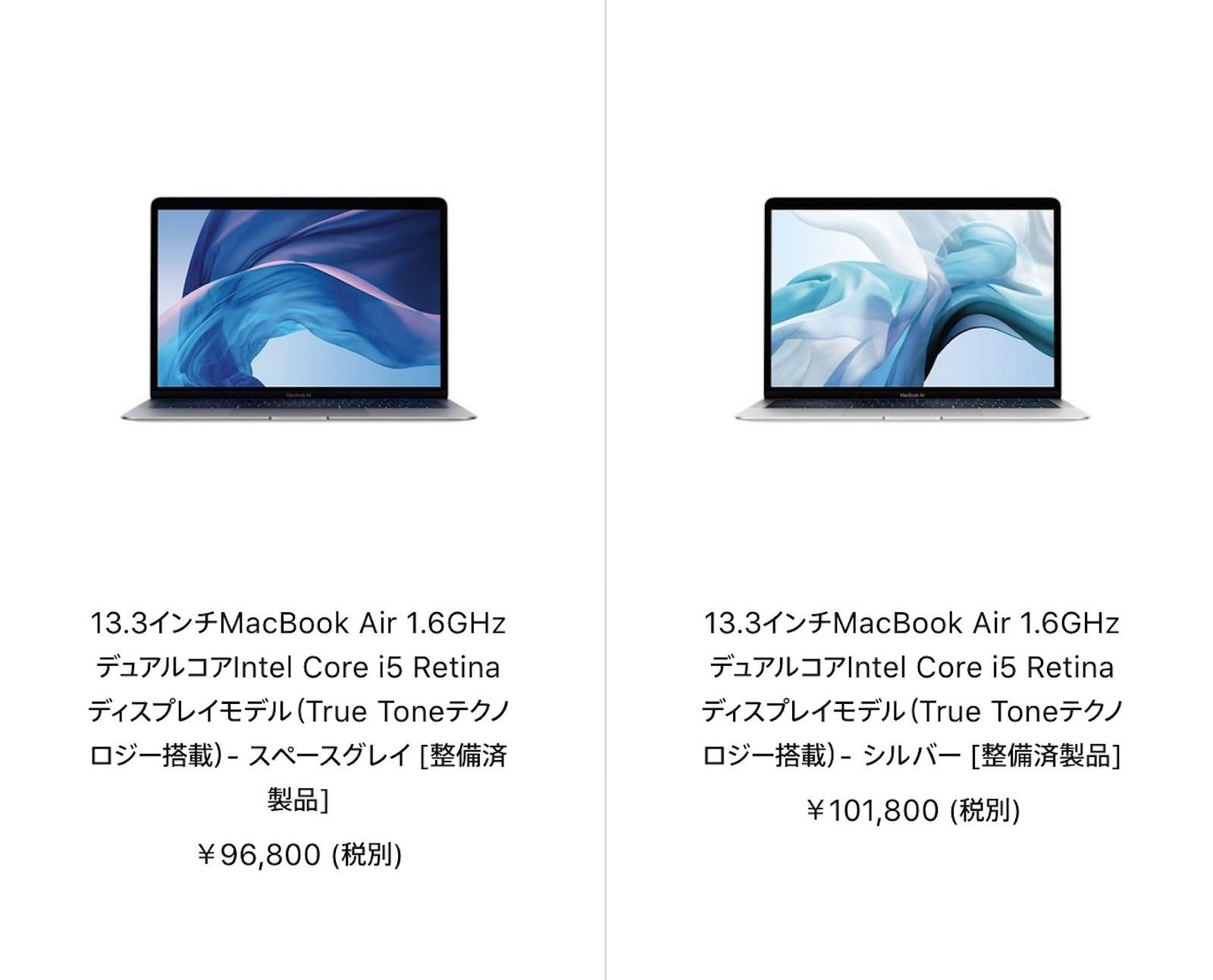 Macbook air refurbished