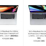 macbook-pro-16-refurbished.jpg