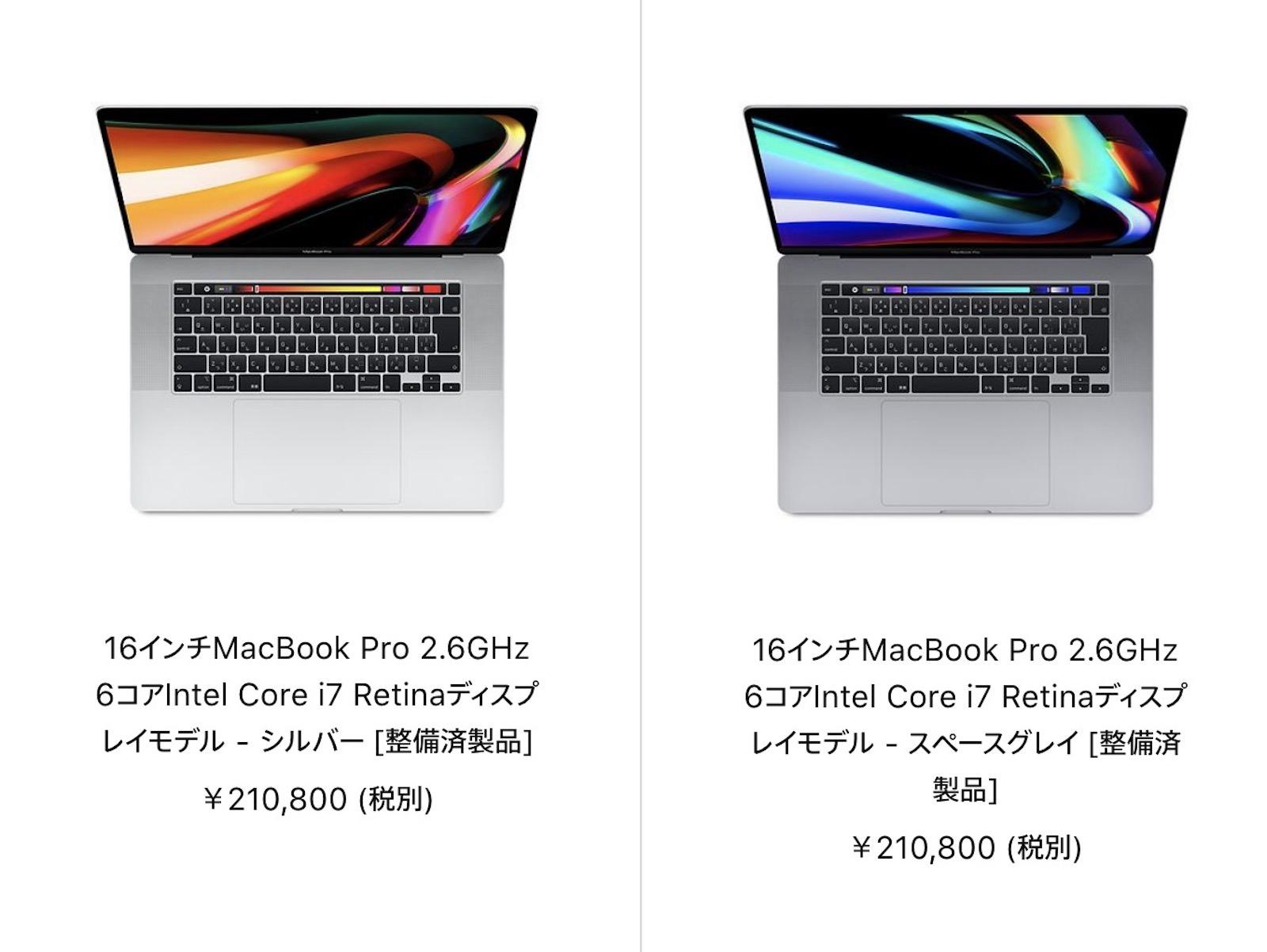 Macbook pro 16 refurbished