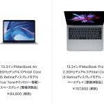 macbookair-macbookpro-refurbished.jpg