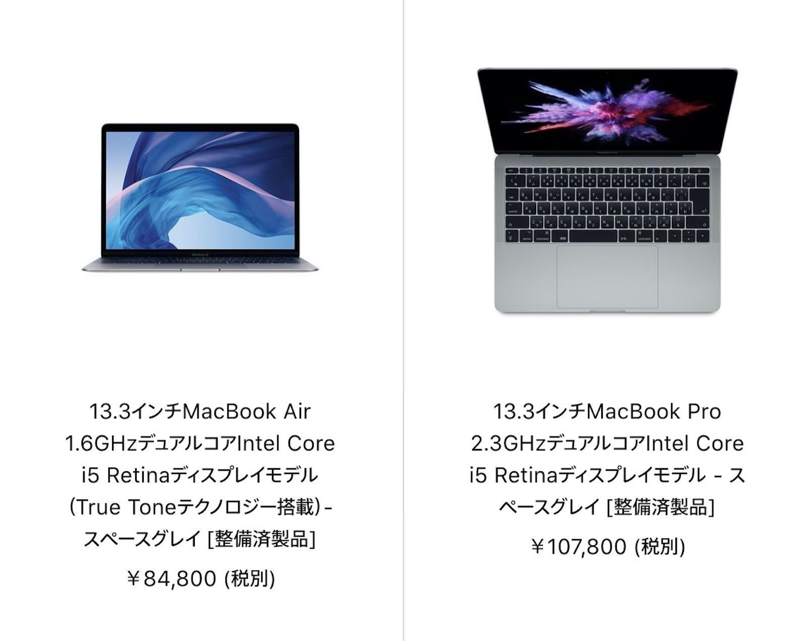 Macbookair macbookpro refurbished