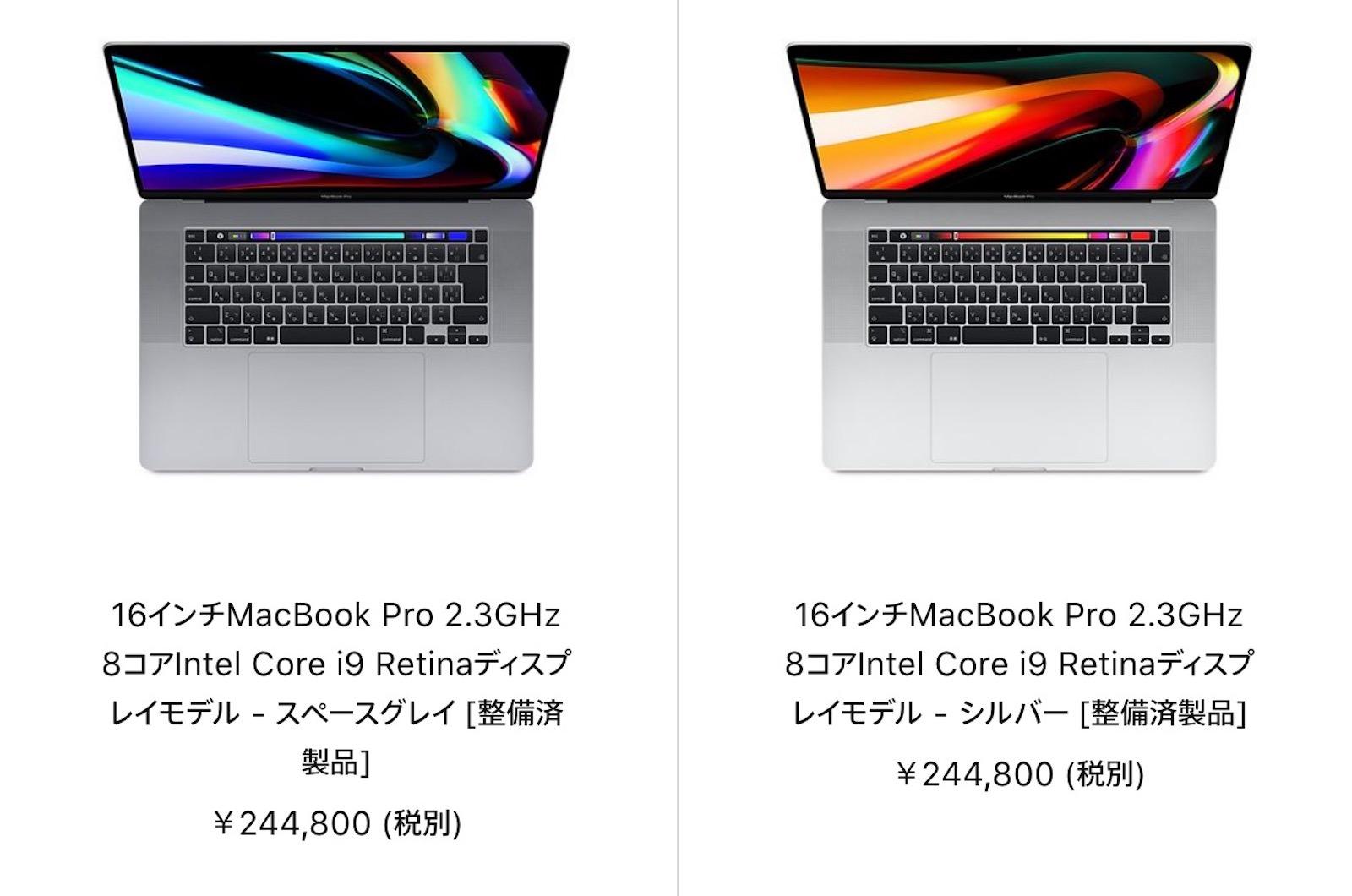 Macbookpro 16inch refurbished