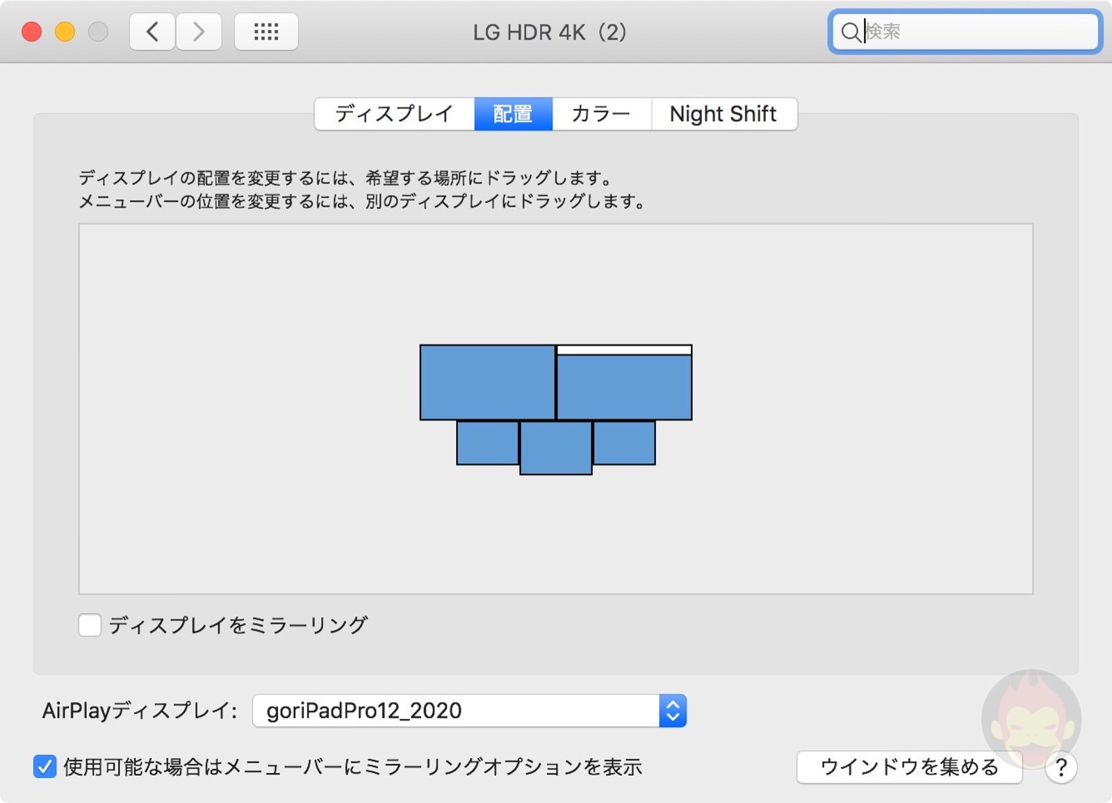 2-4k-displays-3-ipadpros-multimoniter-03.jpg