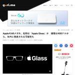 Chrome-Update-fixes-font-problem-02.jpg