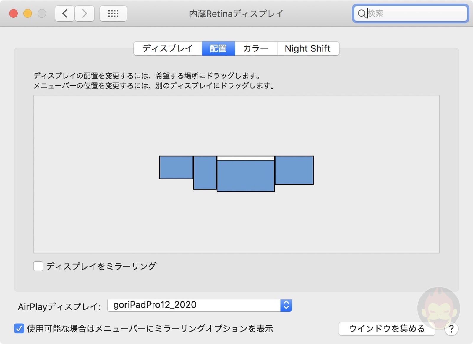 Duet-Luna-iPad-Display-for-mac-01.jpg