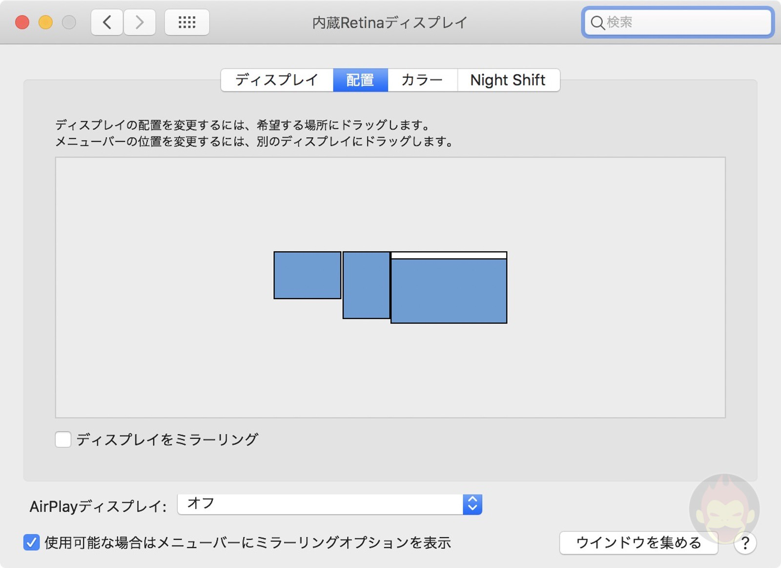 Duet-Luna-iPad-Display-for-mac-02.jpg