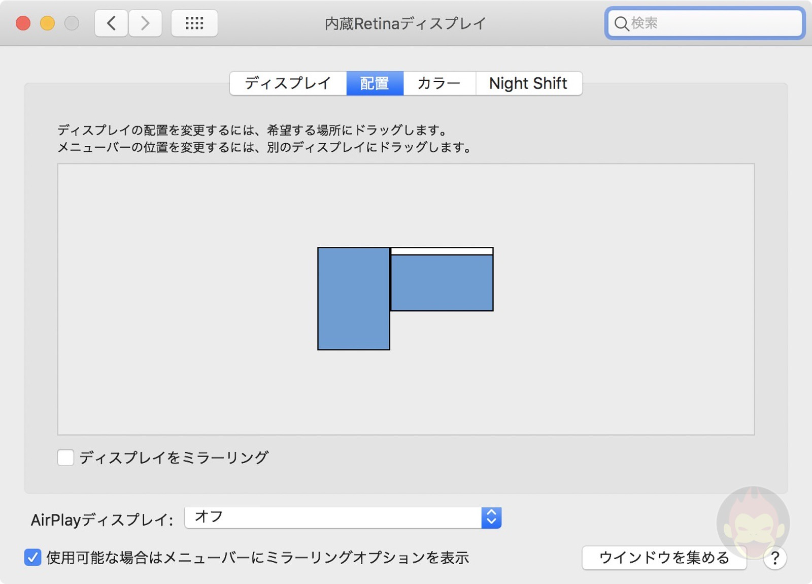 Duet-Luna-iPad-Display-for-mac-04.jpg