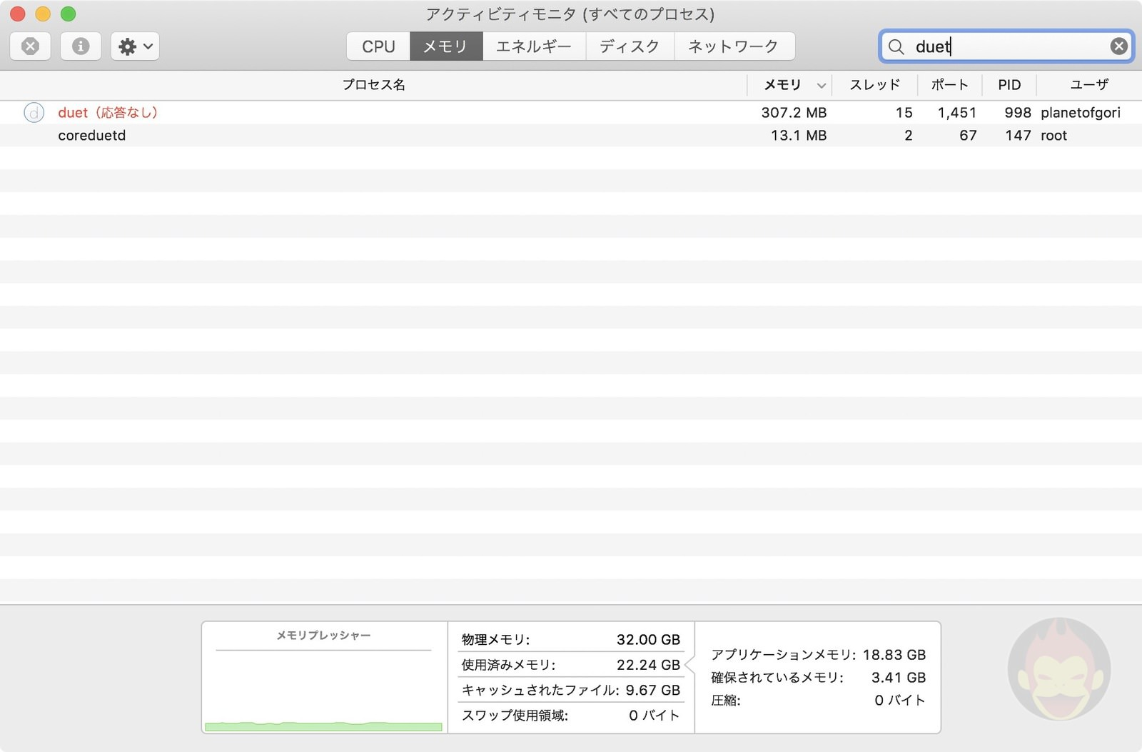 Duet-Luna-iPad-Display-for-mac-06.jpg