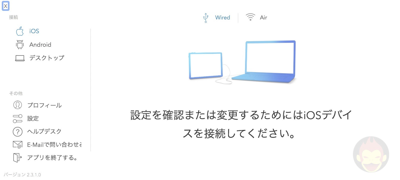 Duet-Luna-iPad-Display-for-mac-08.jpg