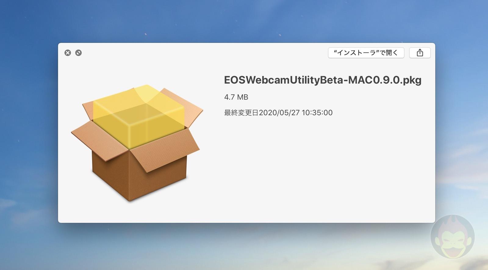 EOS Camera Utility Beta for Mac macOS 04