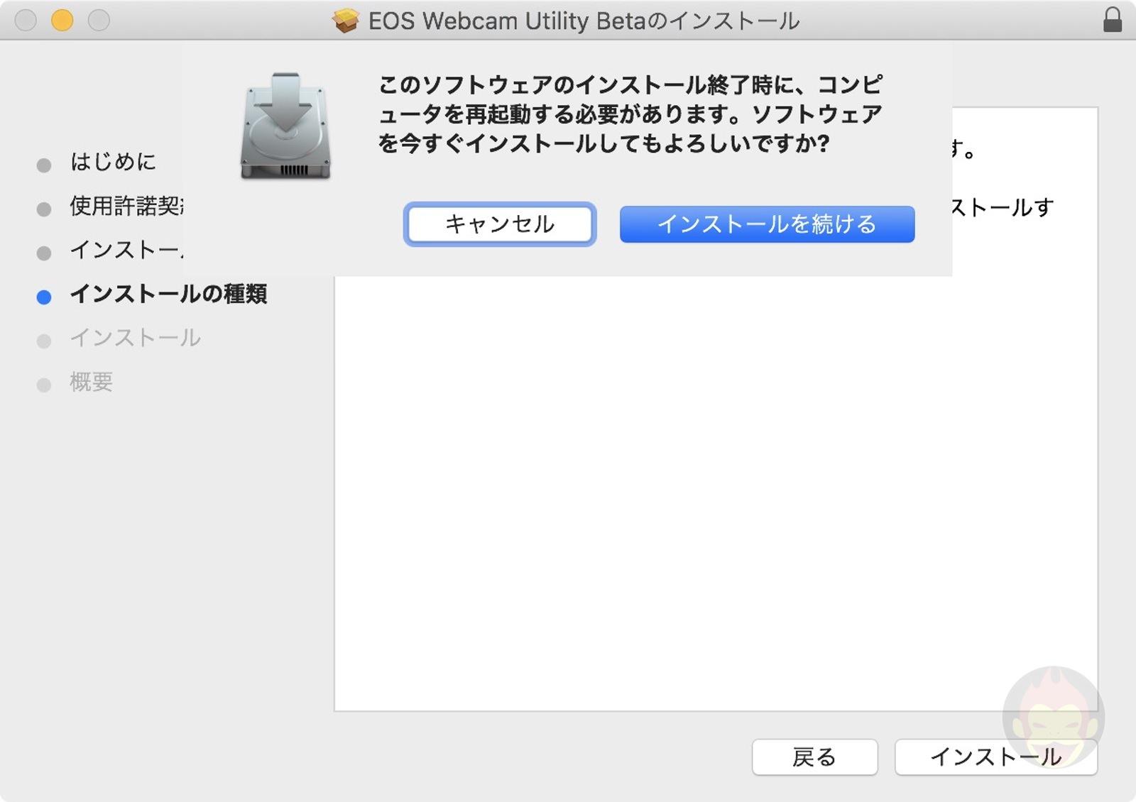 EOS Camera Utility Beta for Mac macOS 10