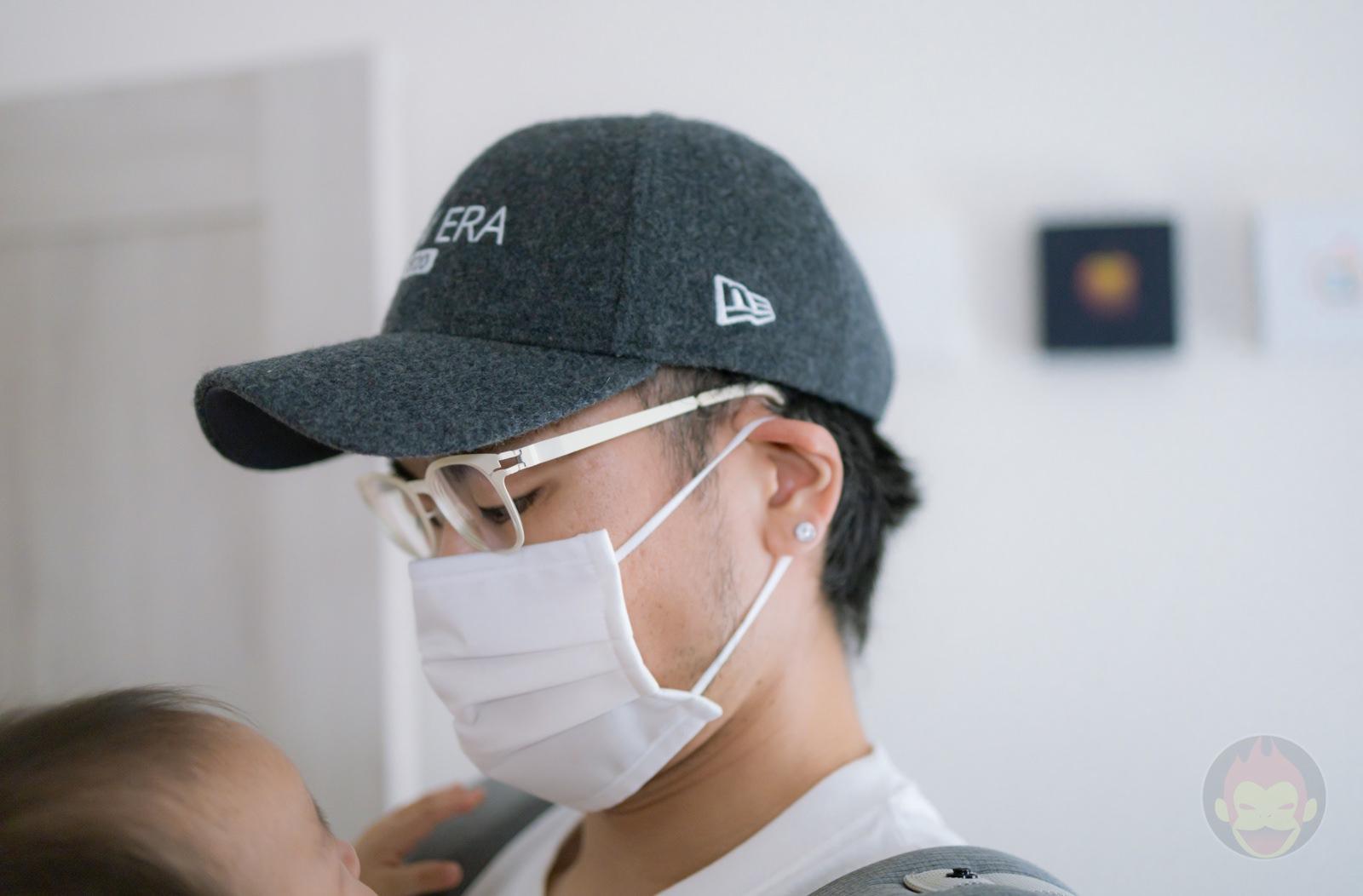 MUJI Face Mask 06