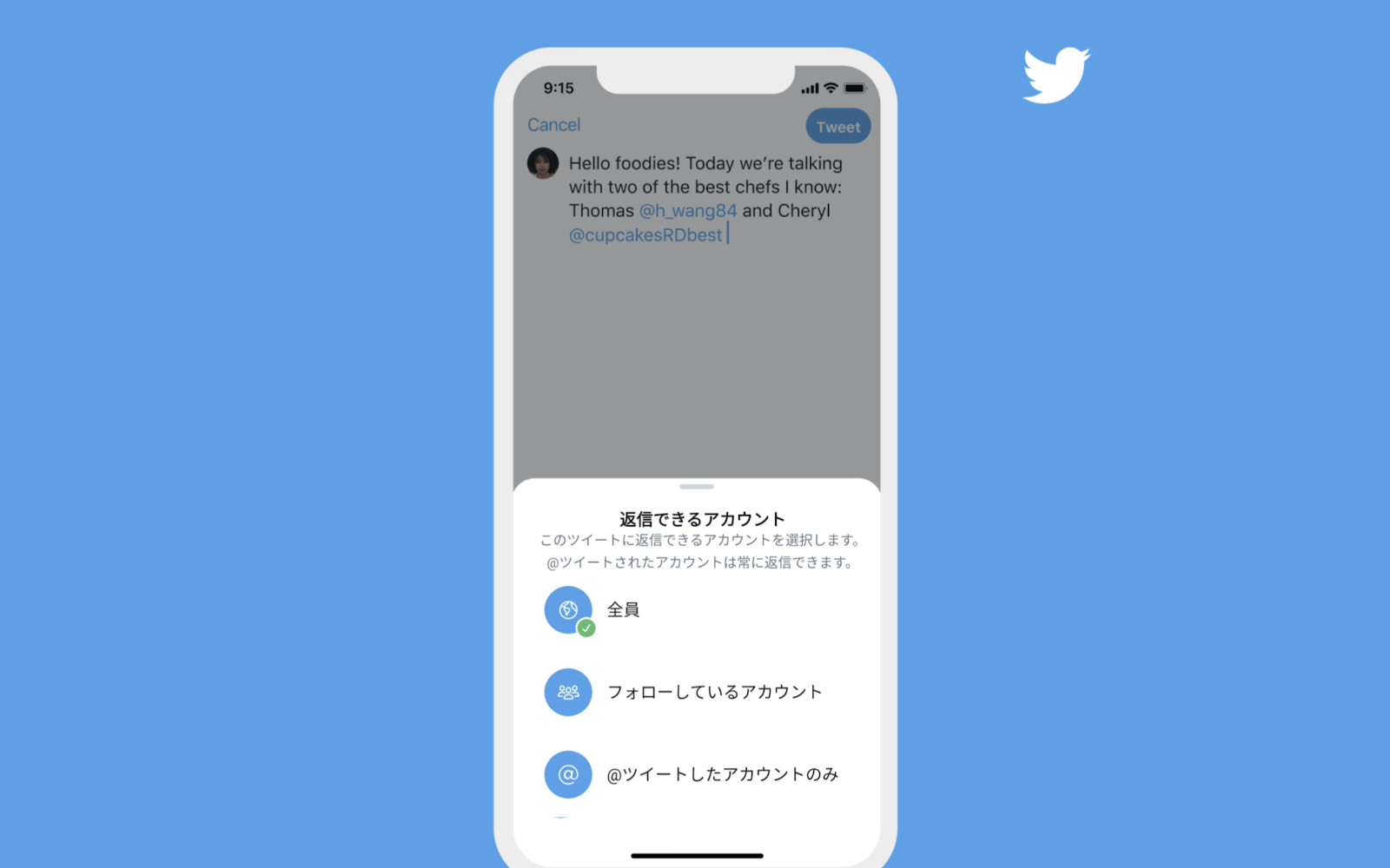 Twitter Conversation settings in testing