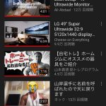 YouTube-App-History-Check-and-Delete-01.jpg