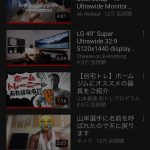 YouTube-App-History-Check-and-Delete-02.jpg