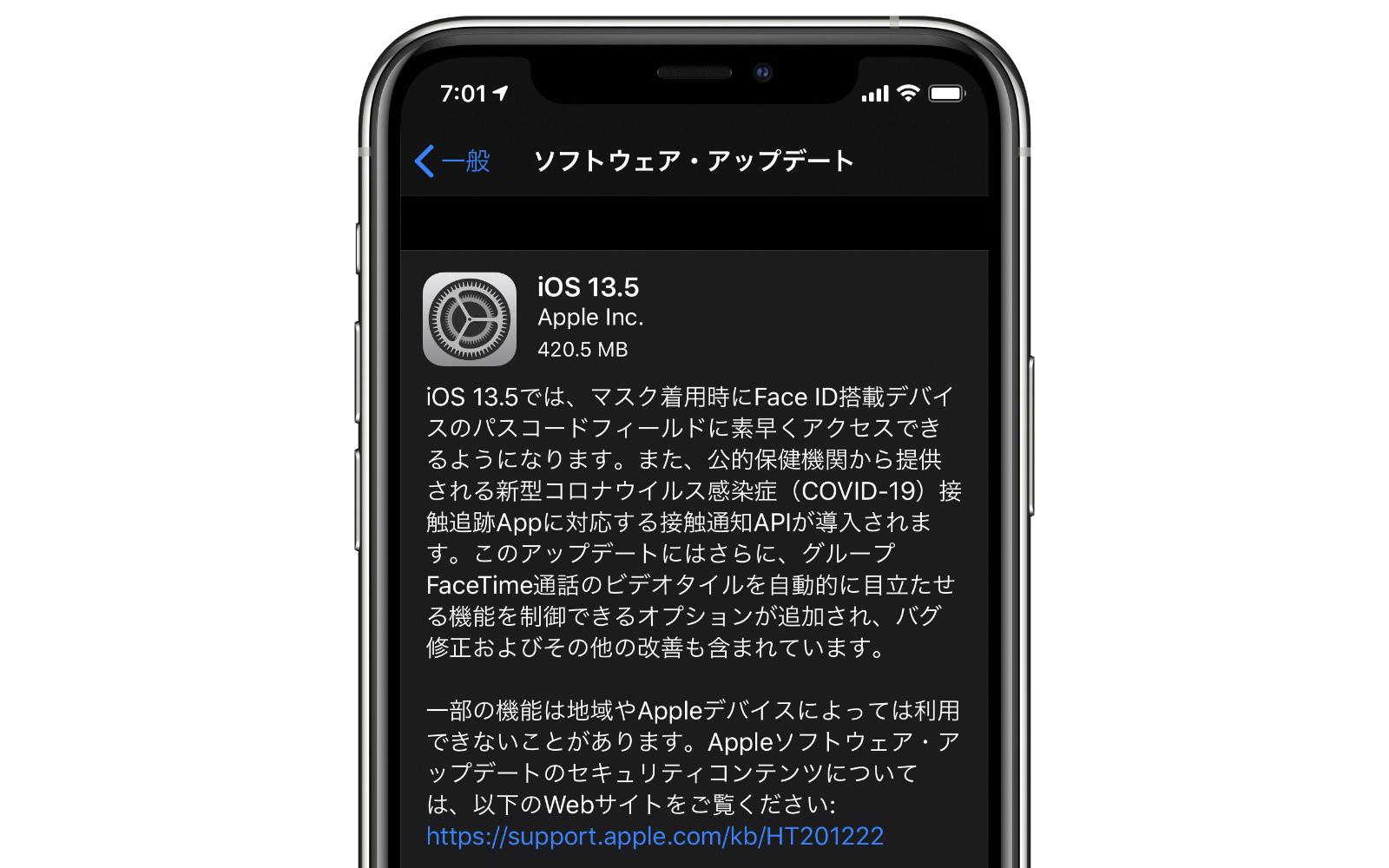 Ios13 5 update
