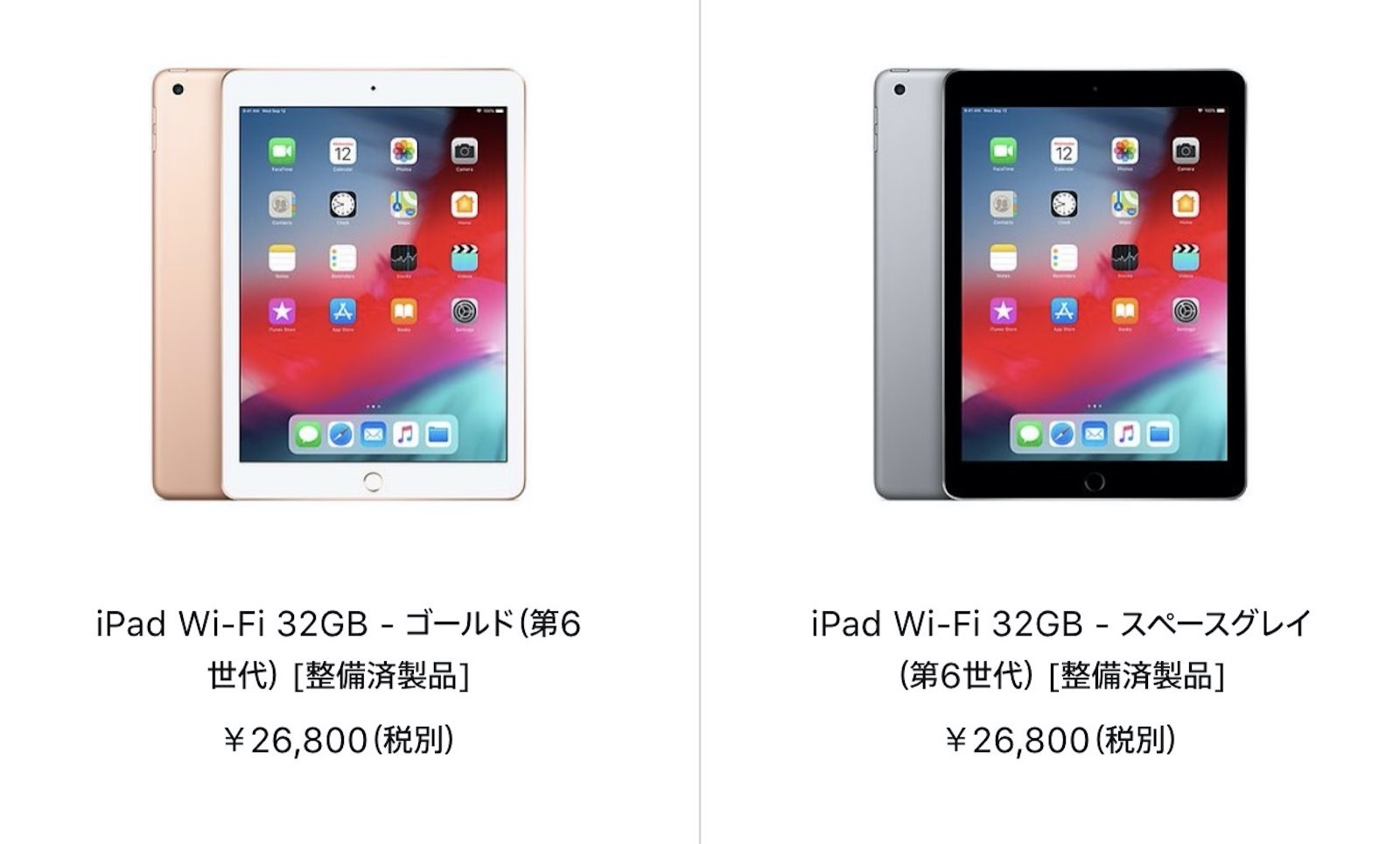 Ipad iwifi refurbished