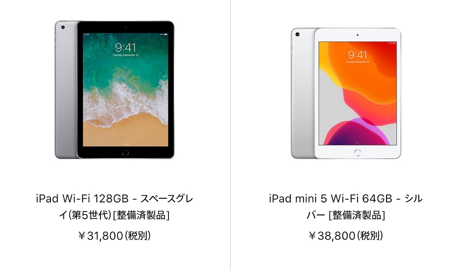ipad mini 5 and ipad