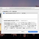 macOS-Catalina-10_5_5-update.jpg