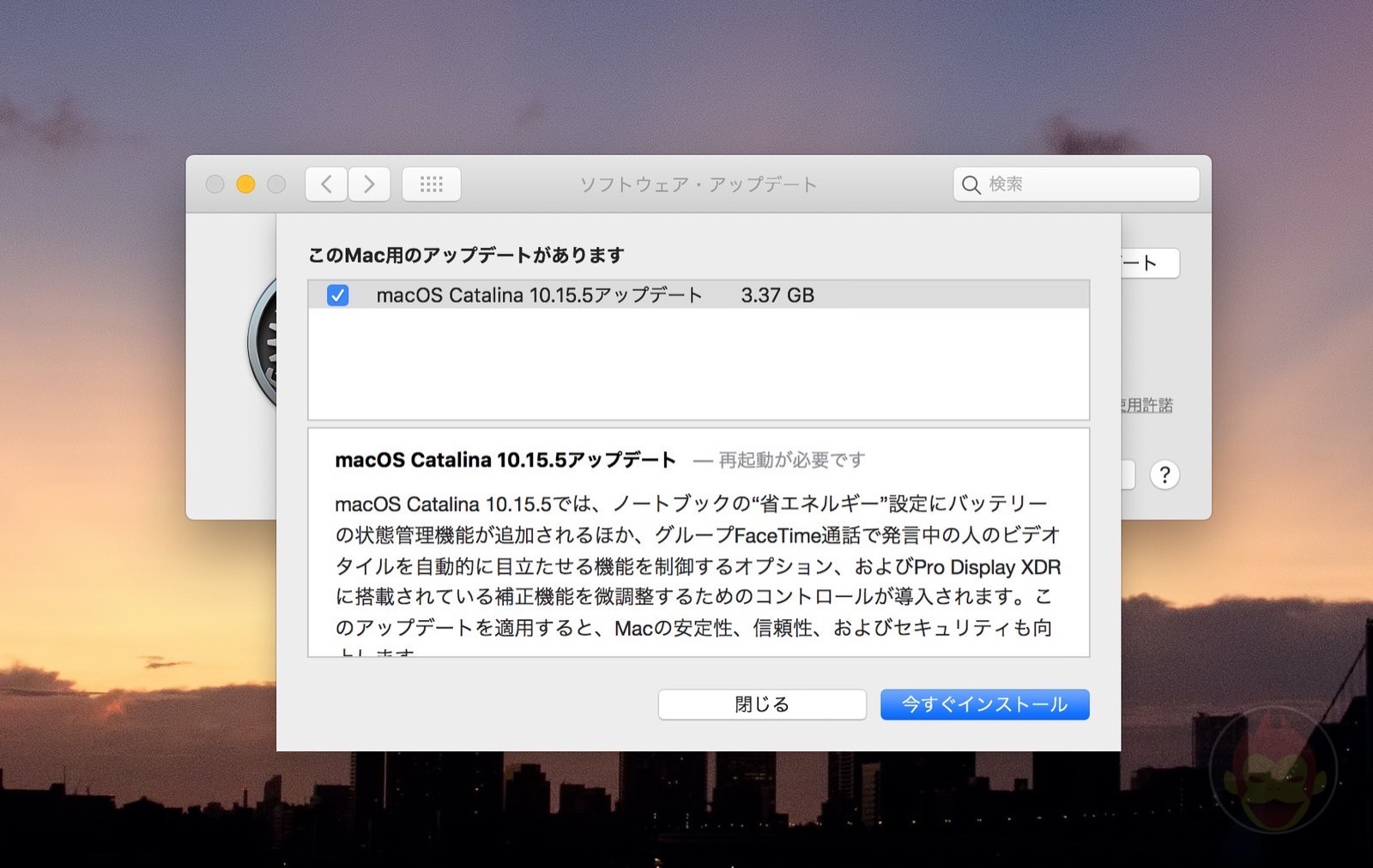 MacOS Catalina 10 5 5 update