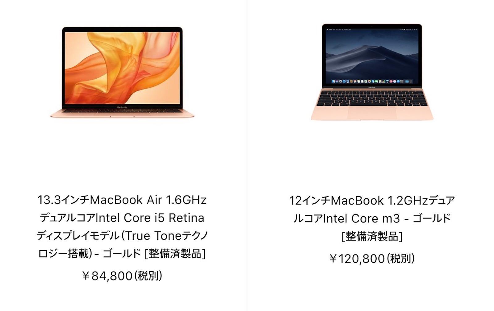 Macbook 12inch and macbookair refurbished