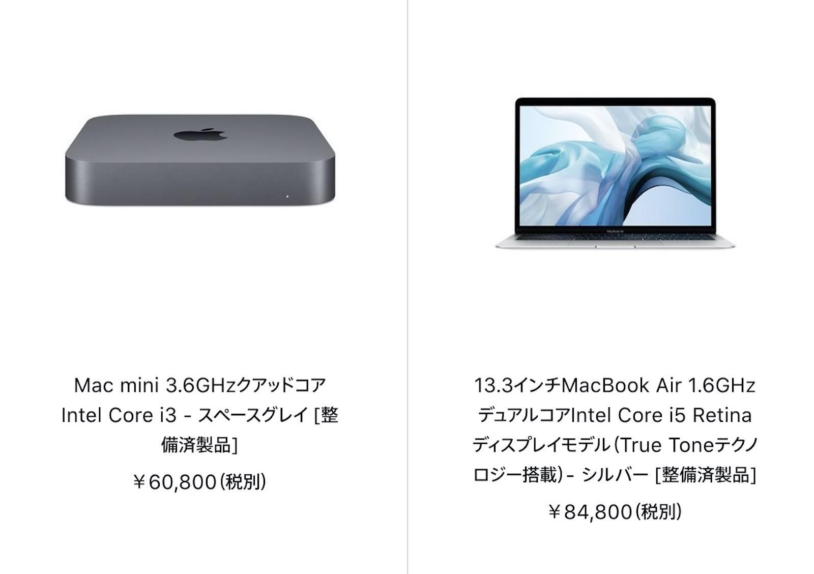 Macbook air and mac mini refurbished