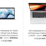 macbook-air-and-macbookpro16
