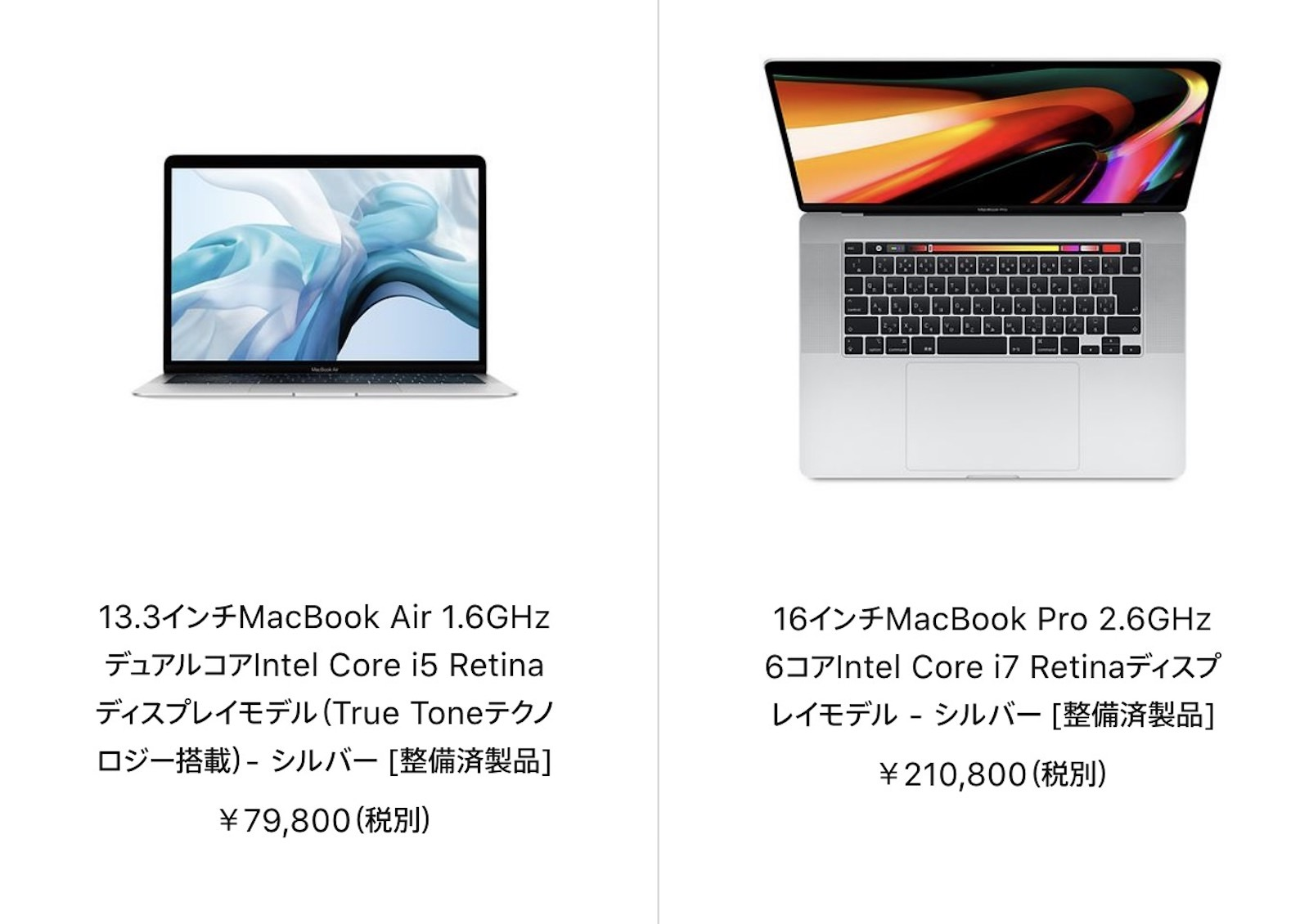 MacBook Air and MacBook Pro 16inch