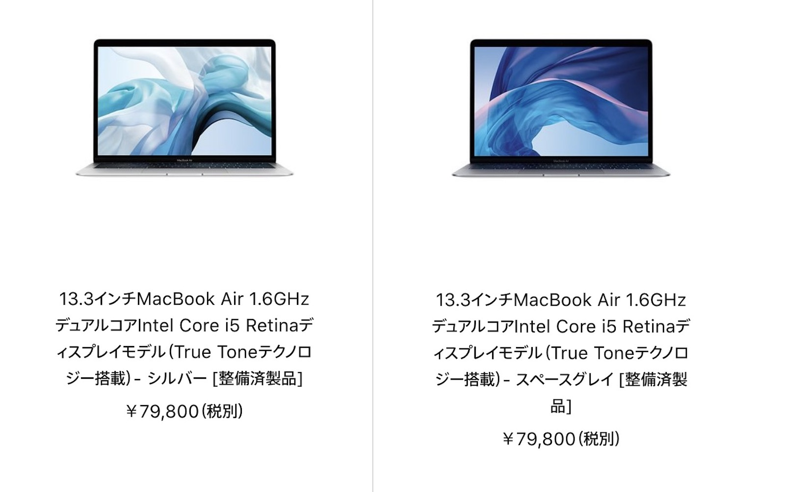 Macbook air refurished