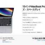 macbook-pro-13inch-2020.jpg