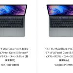 macbook-pro-13inch-4core-refurbished.jpg